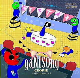 バーチャルシンガーによるアニソンカバー「ガニソン! 」Ceopie from virtual Area-a' #01