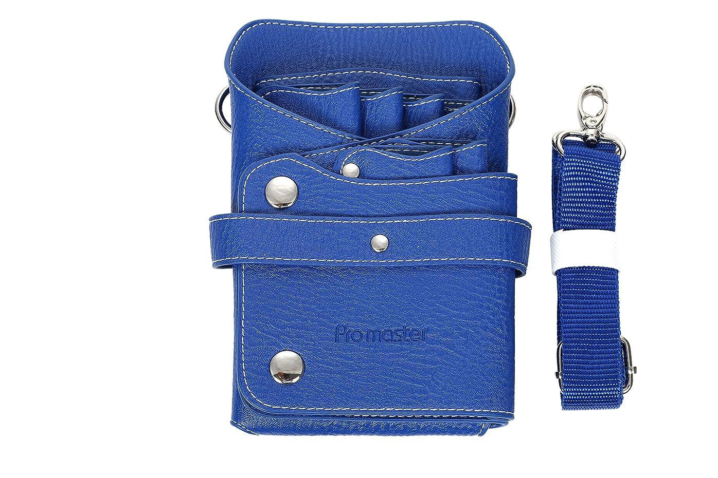 豊かな中にそれぞれケーセブン シザーバッグ 6ポケット レザー ベルト付き ブルー