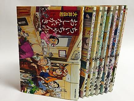 ちぃちゃんのおしながき 繁盛記 コミック 1-8巻セット (バンブーコミックス)