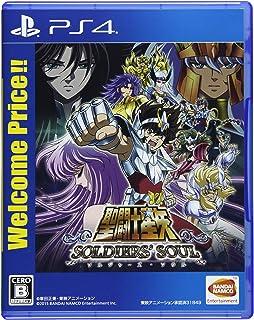 【PS4】聖闘士星矢 ソルジャーズ・ソウル Welcome Price!!