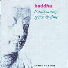 Japanese Buddhist Chant, Shomyo: Hyakuji-no-ge - sutra reading by the Shingon priests
