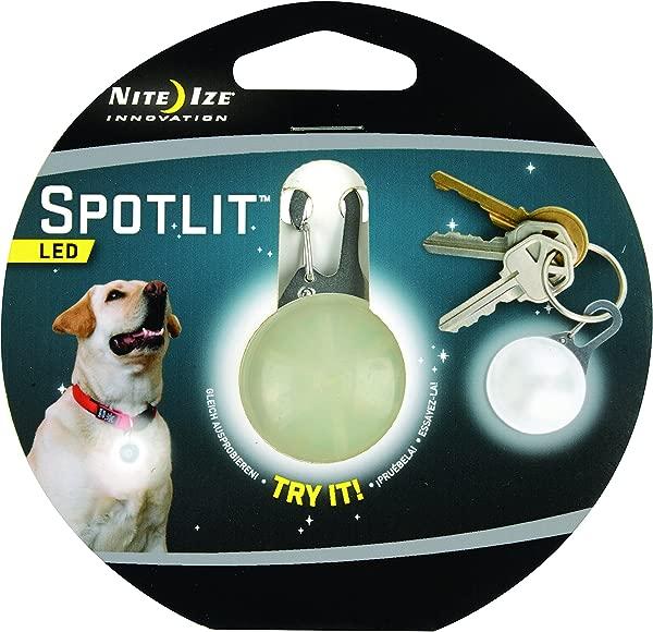 Nite Ize SpotLit LED Carabiner