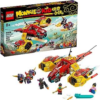 LEGO Monkie Kid: Monkie Kid's Cloud Jet 80008 Aircraft...