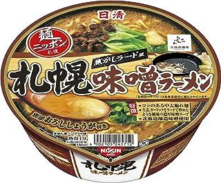 日清麺ニッポン 札幌味噌ラーメン 128g×12個