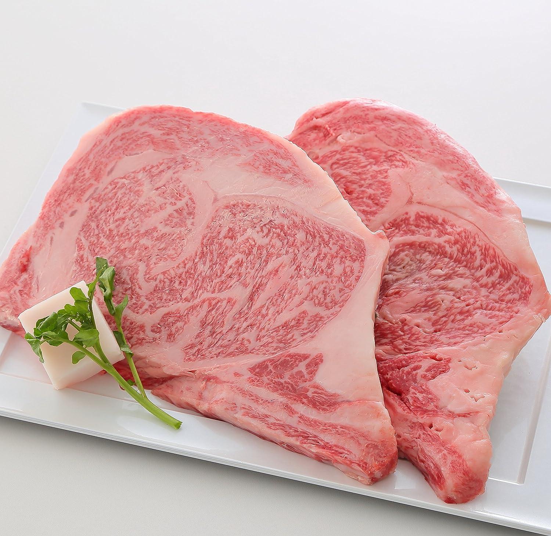 【最高級A5等級】 神戸牛リブロース 極上大判ロースステーキ 600g (ステーキ2枚)