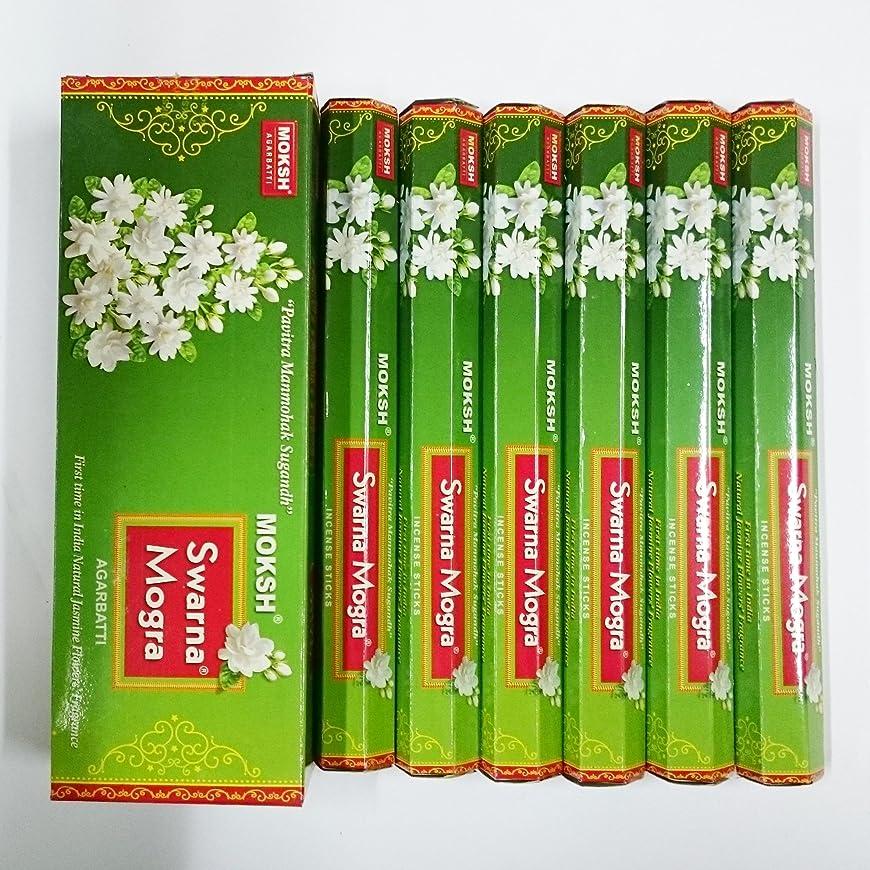 額精算白菜Moksh (モクシャ) インセンス スティック へキサパック スワルナ モグラ(インドジャスミン)香 6角(20本入)×6箱 [並行輸入品]Swarna Mogra