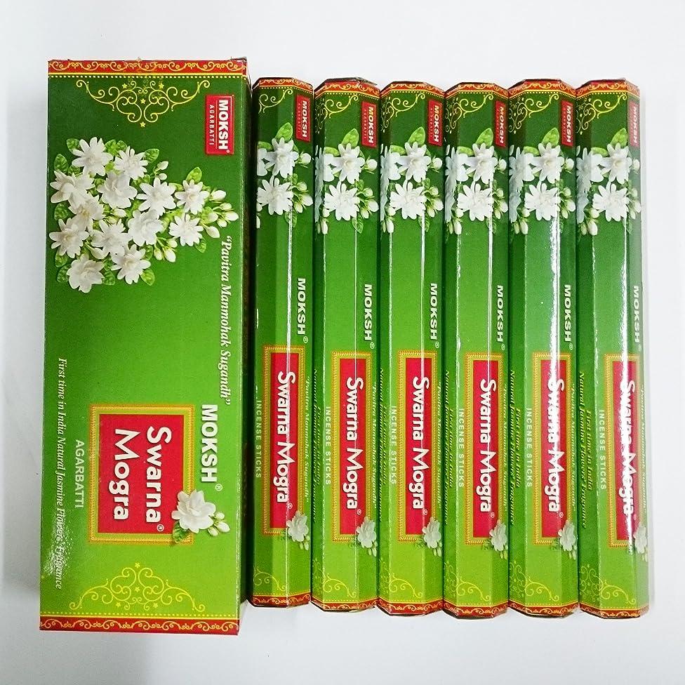 くちばし乳白色傭兵Moksh (モクシャ) インセンス スティック へキサパック スワルナ モグラ(インドジャスミン)香 6角(20本入)×6箱 [並行輸入品]Swarna Mogra