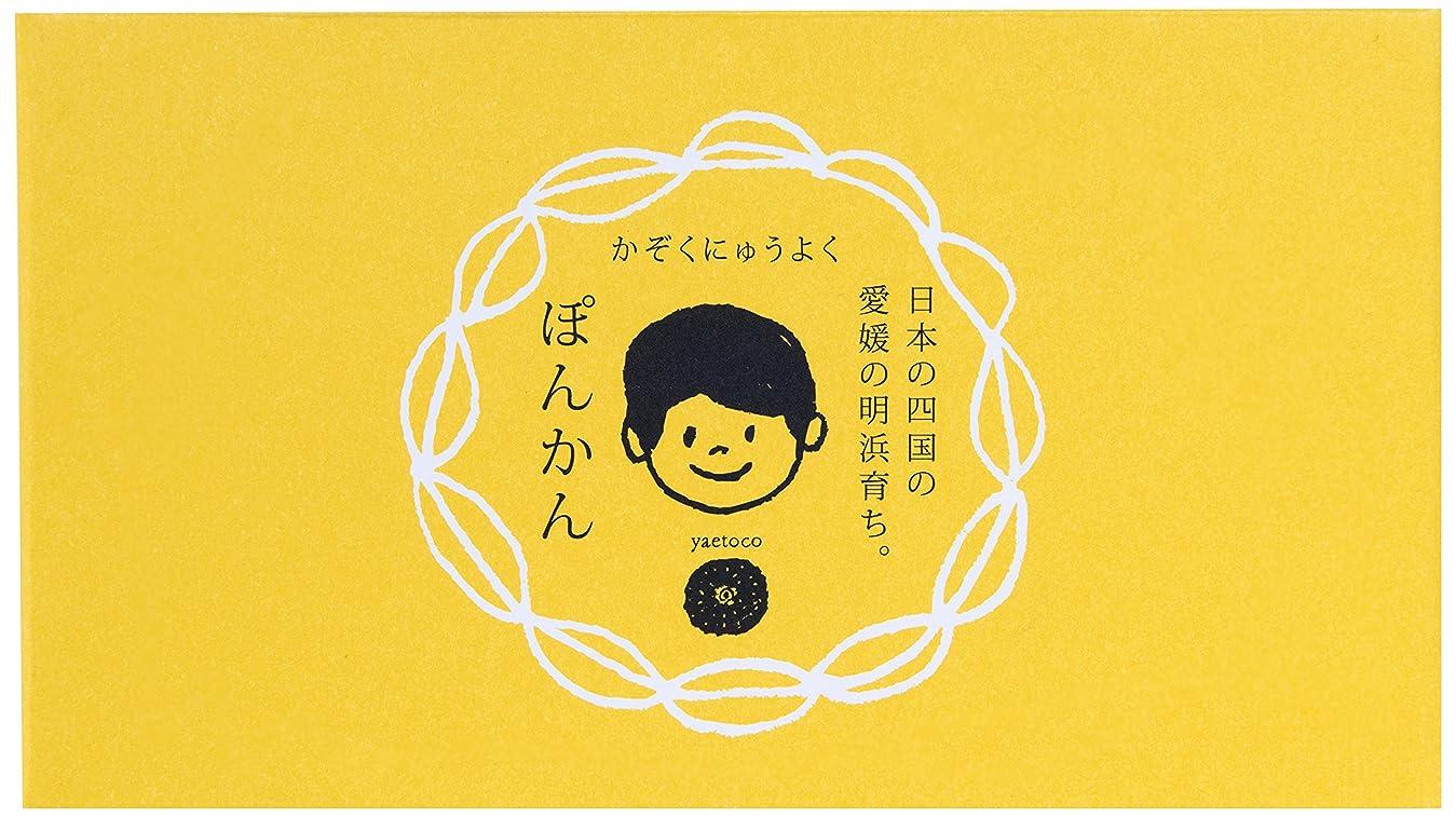 メガロポリスキネマティクスナプキンyaetoco バスソルト ぽんかんの香り(箱売り)50g×5P
