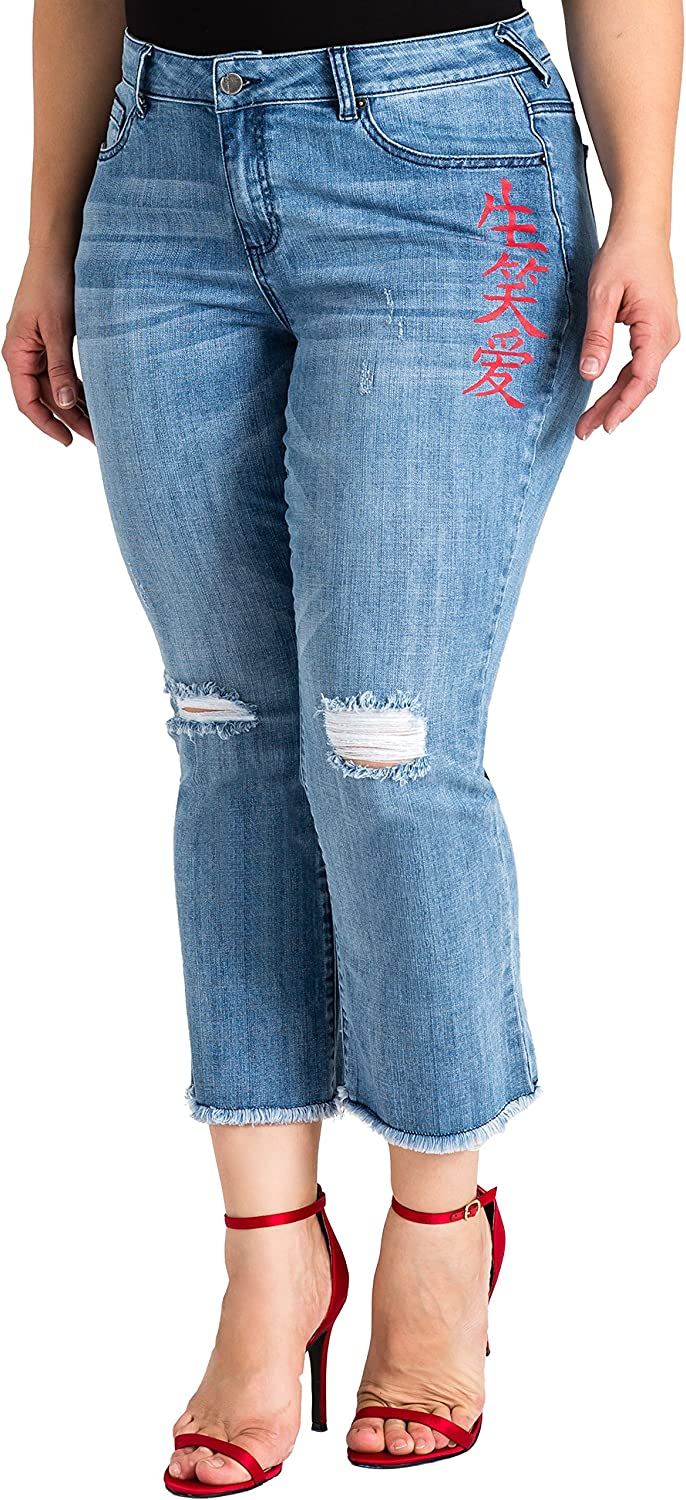 Standards & Practices Plus Size Women Chinese Character Distressed Premium Jeans