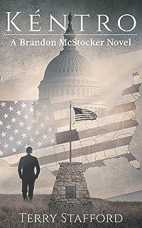 Kéntro: A Brandon McStocker Novel