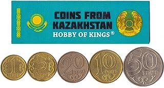 هواية الملوك عملات مختلفة - العملات الأجنبية الكازاخستانية القديمة القابلة للتحصيل لجمع الكتب - مجموعات فريدة من المال الت...