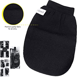 Kessa Hammam Body Exfoliator – Deep Exfoliating Mitten Gloves for Turkish, Moroccan Hammam, Steam, Regular Bath, and Massage. Best Hammam Kessa to Refresh Dead Skin by SUNIA K. COSMÉTIQUES AUTHENTIQUES.