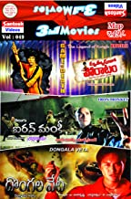 Mruthyuvutho Poratam (Game of Death), Iron Monkey, Dongala Veta Telugu 3-in-1 Movie DVD