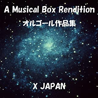 X JAPAN 作品集