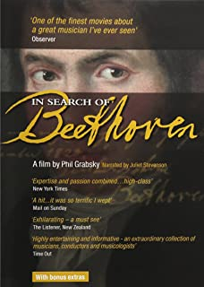 In Search of Beethoven ベートーヴェンを探して[DVD,2枚組,日本語字幕]