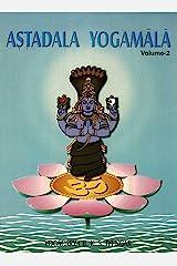 Astadala Yogamala (Volume 2): Collected Works Kindle Edition