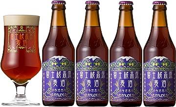 クラフトビール 富士桜高原麦酒ラオホ4本セット