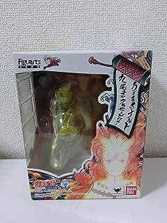 Amazon.es: Bandai - Naruto / Muñecos y figuras: Juguetes y ...