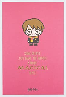 Harry Potter Make The World A More Magical Place Birthday Card