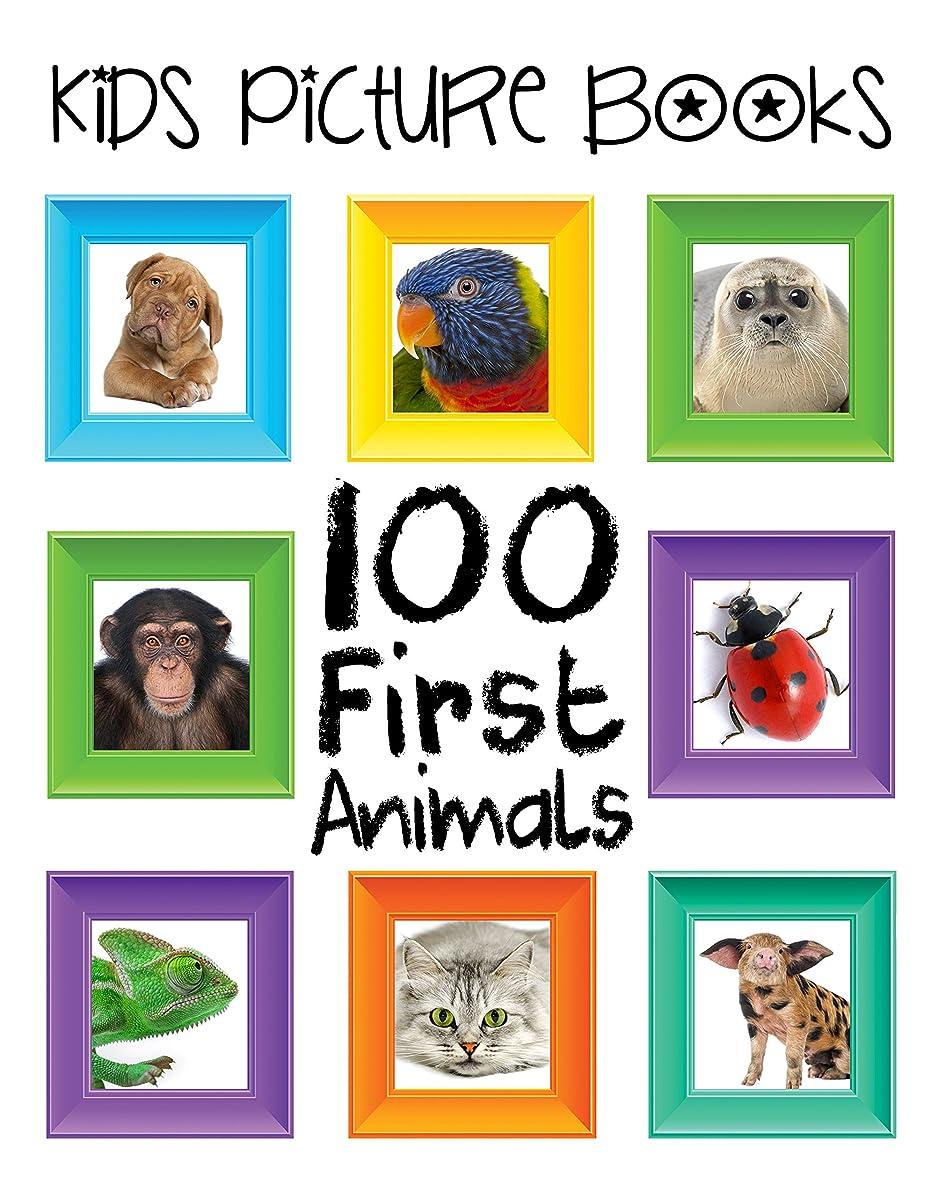 コミット一般的に言えば宿題をするKids Picture Books: 100 First Animals (English Edition)