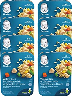Gerber Lil' Entrees, Yellow Rice and Chicken (Pack of 8)