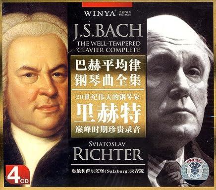 巴赫平均律钢琴曲全集(4CD)