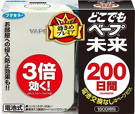 VAPE 驱蚊器 200日套装 珍珠白 有害昆虫用 本体+替换装