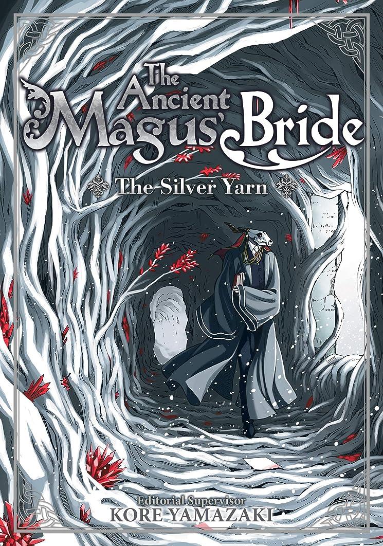 アフリカジョブ結果The Silver Yarn (Ancient Magus' Bride)