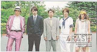 嵐 ARASHI ファンクラブ会報 NO.65 PIKA☆NCHI ISSUE