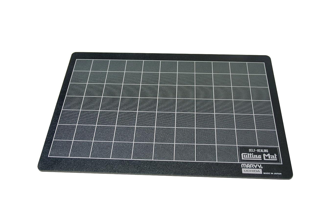 Uchida BSS Marvy Opaque Cutting Mat, Black, 8-1/2-Inch by 12-inch