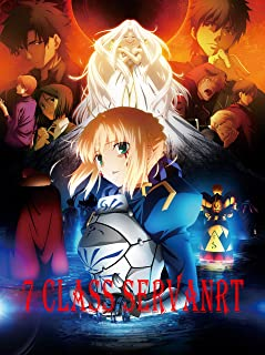 7 Class Servanrt: Fate/Stay Night Character (English Edition)