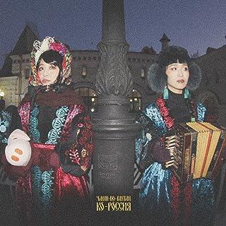 【メーカー特典あり】 コ・ロシア(SINGLE+DVD)(オリジナルマトリョーシカ作成キット付き)...