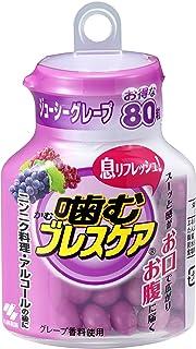 噛むブレスケア 息リフレッシュグミ ジューシーグレープ ボトルタイプ お得な80粒