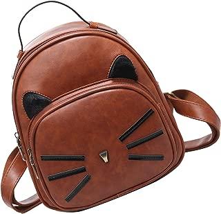 Basilion Retro Cat Cute Daily Field Trip Backpack Casual Mini Student Bag