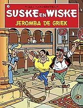 Jeromba De Griek (Suske en Wiske)