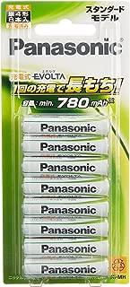 パナソニック 充電式エボルタ 単4形充電池 8本パック スタンダードモデル BK-4MLE/8B