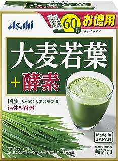 大麦若葉+酵素 60袋