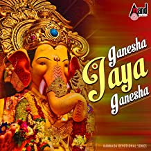Ganesha Jaya Ganesha - Kannada Devotional Songs 2016