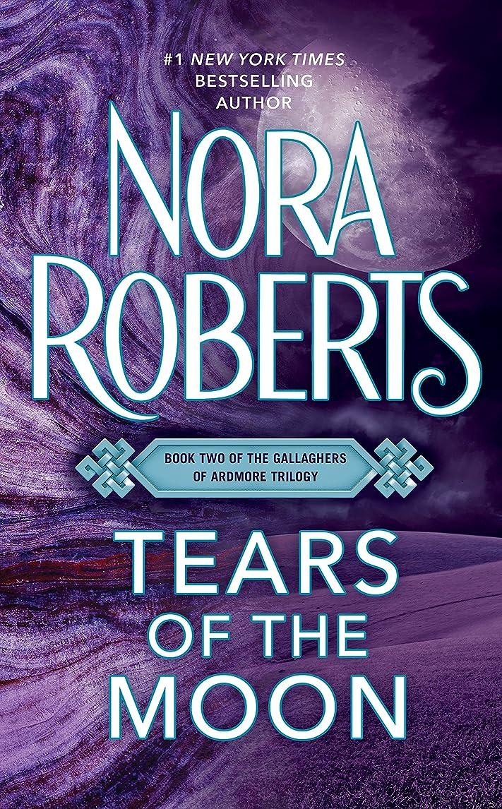 別々にを除く副詞Tears of the Moon (The Gallaghers of Ardmore Trilogy (Irish Trilogy) Book 2) (English Edition)