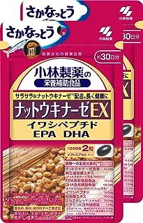 【量贩】小林制药营养辅助食品 纳特尤金纳泽EX 60粒×2片