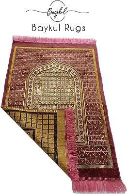 BAYKUL Muslim Prayer Rug-Islamic Turkish Velvet Rugs-Great Ramadan Gifts-Janamaz Prayer Mat Women Men-Islam Carpet-Portable Muslims Mats-Praying Rugs Islam-Sajadah-Gift Prayer Beads 99 (Pu-Pink)