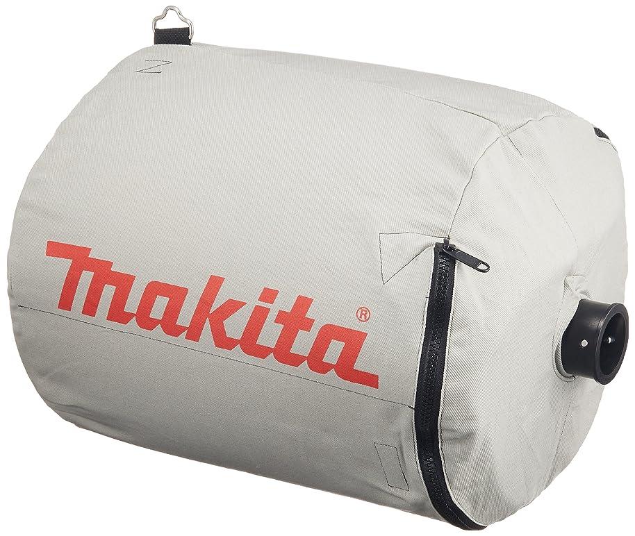 アセ病んでいる大聖堂マキタ(Makita) 小型集じん機用ダストバッグコンプリート A-35667
