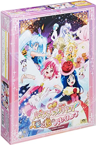 Ensky 500 Piece Jigsaw Happiness Charge Precure  Ballerina grand Piece Of Doll's Country (50 X 75 Cm) (japan import)