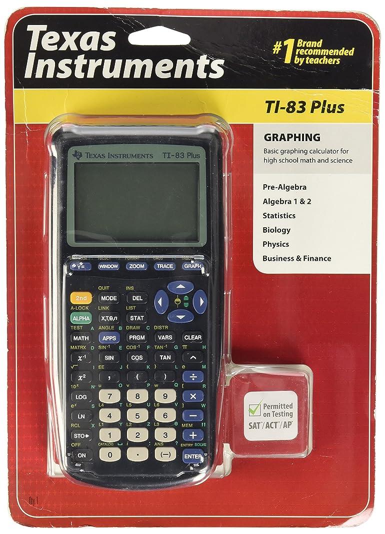 惨めな刺繍勧告Texas Instruments TI-83 Plus Graphing Scientific Calculator 並行輸入品