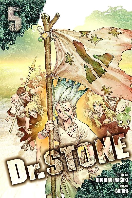 側信仰件名Dr. STONE, Vol. 5: Tale for the Ages (English Edition)