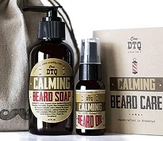 OneDTQ Calming Beard Kit - Beard Soap & Beard Oil Set in a Mustache Stamped Linen Pouch - Beard Care to Grow Beard & Keep Facial Hair Clean & Soft