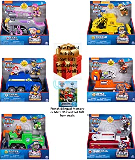 Paw Patrol Ultimate Rescue Set with 6 Large Premium 2-seater Vehicles and Pups plus Aralis Exclusive Gift-36 PP Learning Card Set