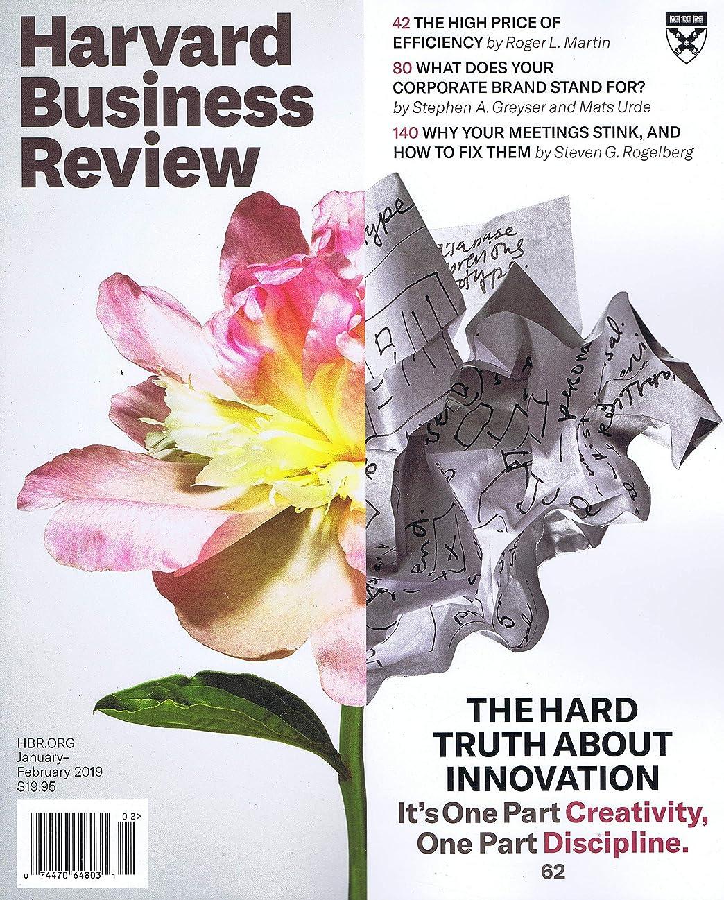南極巨人弱点Harvard Business Review [US] January - February 2019 (単号)