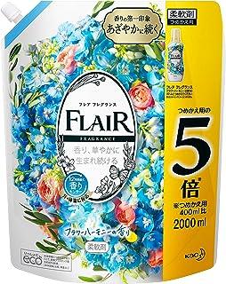 Flair Fragrance Fabric Softener, Flower & Harmony Refill, Large Capacity, 67.6 fl oz (2,000 ml)