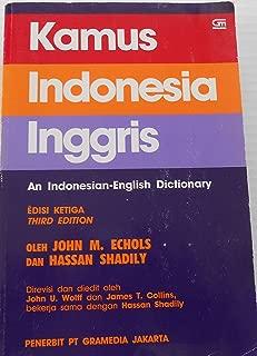 indonesia inggris